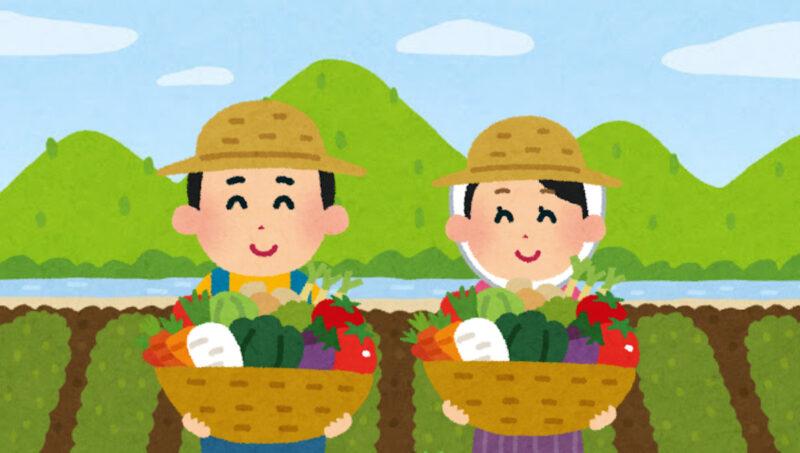 農業は最もアツい分野の1つ!