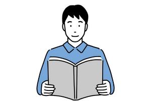 読者が関心を持って読む